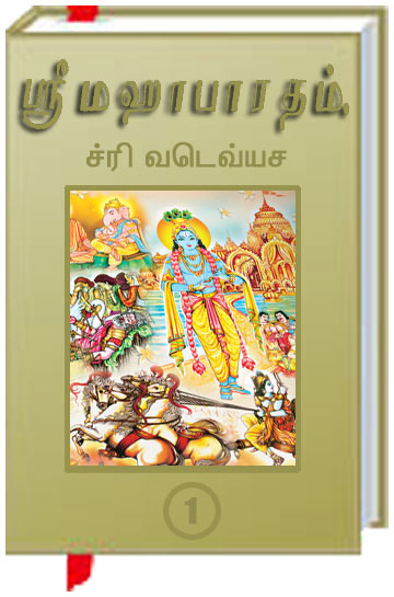 Mahabharata Story In Tamil Language Pdf