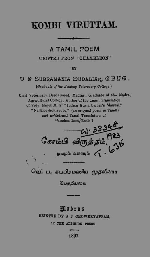 Numerology Tamil Ebook