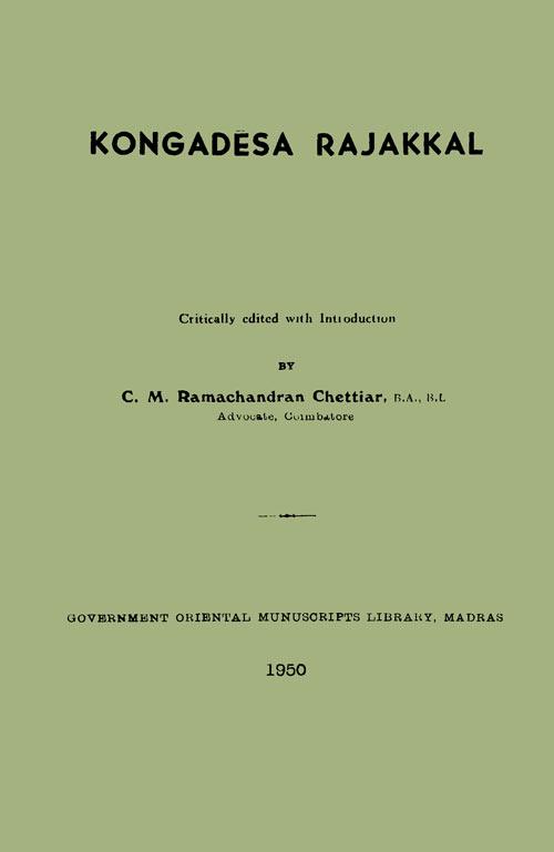 Olai Chuvadi Tamil Book Pdf